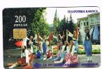 BOSNIA -  PTT BIH (CHIP) - 1998 FOLK COSTUMES    - USED °  -  RIF.  3031 - Bosnia