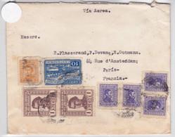 URUGUAY - 1949 - ENVELOPPE COMMERCIALE De MONTEVIDEO Pour PARIS - Uruguay