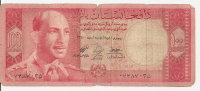 AFGHANISTAN 100 AFGHANIS 1961 VG P 40 - Afghanistan