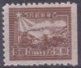 [21] - CHINE ORIENTALE  N° 15  - NEUF - Western-China 1949-50