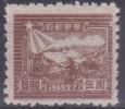 [21] - CHINE ORIENTALE  N° 15  - NEUF (3) - Western-China 1949-50