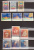Canada 1976 Semi-Postal, Mint No Hinge/hinged, Sc# B1-B3, B4-B6, B7-B9, B10-B12 - Sellos De Beneficencia