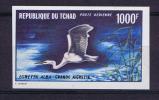Tchad, Airmail 1000F Non Perfo , Michel 399 Cote € 75, MNH / Neuf** - Tsjaad (1960-...)