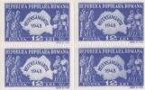 Romania    ,MNH - 1948-.... Republics