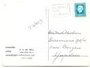 Stamped Stationery - Traveled 1973th - - Postal Stationery