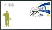 Israel FDC - 2005, Philex Nr. 1819,  Mint Condition - FDC
