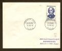 FRANCE - ENVELOPPE - CACHET 1er JOUR - LAGRANGE - DATE 15.FEV.58 + CACHET DE LA POSTE DE PARIS - A VOIR - 1921-1960: Période Moderne
