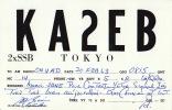 Carte Radio Amateur Tokyo Japon - QSL-Karten