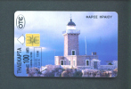 GREECE  -  Chip Phonecard As Scan - Greece