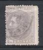 01439 España Edifil 208 O Cat. Eur. 52,- - 1875-1882 Kingdom: Alphonse XII