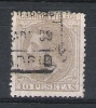 01440 España Edifil 209 O Cat. Eur. 335,- - 1875-1882 Kingdom: Alphonse XII