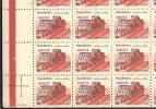 PAKISTAN 1988 Rohtas Fort 10 Paisa SERVICE Overprint Full Sheet Of 200 Stamps With Plate Number 1988-89 MNH - Pakistan