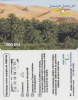 MAURITANIA - Mauritel Prepaid Card 1500 UM(matt Surface), Exp.date 01/06/02, Used - Mauritania
