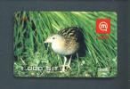 SLOVENIA  -  Remote Mobitel Bird Phonecard As Scan - Slovenia