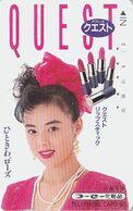 Télécarte Japon - Rouge à Lèvres Pub Cosmétique Parfum Perfume Femme Girl Lipstick - Japan Phonecard Telefonkarte - 135 - Parfum