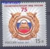 Russia 2011 Mi No. 1727 Mnh - Coat Of Arms, Police - Polizia – Gendarmeria