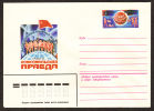"""USSR-1979, Mint Cover With Original Stamp, The Soviet Polar Expedition """"The Komsomol Truth""""- D322. - Polar Philately"""