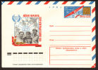 USSR-1977, Mint Airmail Cover- 40 Years Of Flight Of The USSR - The USA - D327. - Polar Philately