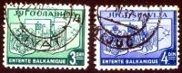 Jugoslavia 1937 Arms Used - Lot. 215 - 1945-1992 Repubblica Socialista Federale Di Jugoslavia