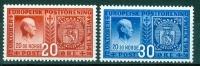 Norvegia 1942 Congresso Postale Europeo MNH - Lot. 223 - Ungebraucht