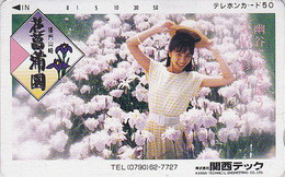 Télécarte Japon / 330-22557 - Fleur IRIS - Flower Japan Phonecard - Blume Telefonkarte - 1309 - Fleurs