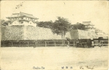 CP De OSAKA-ZIO  ( Pour PEKING ) Chemin De Fer Du Péhan ( Voir Verso ) - Osaka