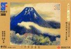TELECARTE DU JAPON ...VOLCAN...  VOIR SCANNER - Volcans