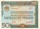 Russia 50 Obligation 1982 - Russie
