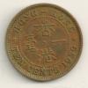 Hong Kong 10 Cents 1959 H  KM#28.1 - Hong Kong