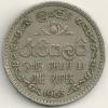 Ceylon Rupee 1963 KM#133 - Sri Lanka