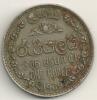 Ceylon Rupee 1969 KM#133 - Sri Lanka