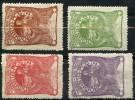 Roumanie (1905) N 156 à 159 * (charniere) - 1881-1918: Charles Ier