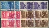 Roumanie (1948) N 1054 à 1057 (o) Bloc De 4 - 1948-.... Républiques