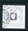 GERMANY  -  2008 Commemorative Stamp As Scan - BRD