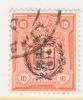 Peru 268  (o) - Peru