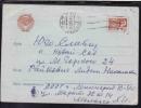Stationery - 1923-1991 UdSSR