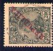 PORTUGAL 1910 O - 1910-... Republik