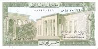 BILLETE DE LIBANO DE 5 LIBRAS (BANKNOTE)  SIN CIRCULAR - Líbano