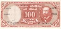 BILLETE DE CHILE DE 100 PESOS   (BANKNOTE) - Chile