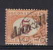 E.364 - N°  5   , Obli ,  COTE   0.75 €,          A REGARDER - 1861-78 Victor Emmanuel II