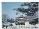 Corée. Séoul. Palace De Changdeog Sous La Neige - Corée Du Sud