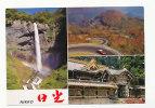 Japon. Le Jardin Public National à Nikko. Mosaïque - Japón
