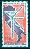 Senegal 1973 Esposizione Filatelica Riccione MNH - Lot. 303 - Senegal (1960-...)