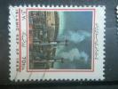 IRAN, 1997, Used 70r, Steel Plant, Scott 2714 - Iran