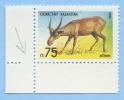 KAZAHSTAN 1992 ANTILOPE (MICHEL 11) VARIETY PERFORATION MINT NEVER INGED NUOVO GOMMA INTEGRA VARIETA' PERFORAZIONE (DCG9 - Kazakistan