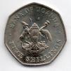 UGANDA 5 SHILLINGS 1987 - Uganda