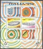 Italy 1990 Mi Block No.8 Sports Ground And Objects Symbols Crests - World Cup