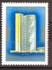 Mongolia 1974 XXV Ann. Fondazione CAME MNH - Lot. 319 - Mongolia