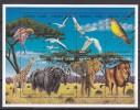 PGL W325 - GHANA Yv N°2510/17 ** ANIMAUX ANIMALS - Ghana (1957-...)
