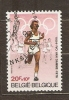 Belgie  1980 Nr 1974 1e Dag Gestempeld - Used Stamps